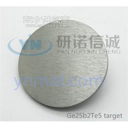 高纯铒 靶材 定制尺寸 厂家供应图片