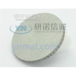 稀土金属材料钪 高纯钪靶材 磁控溅射钪钯Sc蒸发镀膜料钪图片