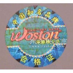 镭射透明标签 优惠券印刷 防伪商标图片