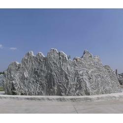 河南自然景观石|南阳天正石材景观石厂家(优质商家)图片