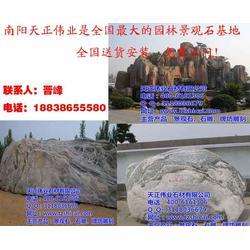 南阳天正石材送货上门(查看)、平顶山景观石图片