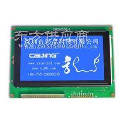 240x128图形点阵液晶屏,STN COB LCM,蓝白或黄绿膜可选图片