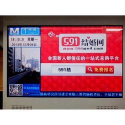 武汉地铁广告、武汉卓越广告、武汉地铁广告发布图片