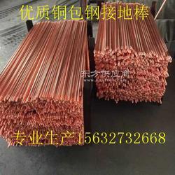 铜包钢接地棒自身电阻值远低于常规材料图片