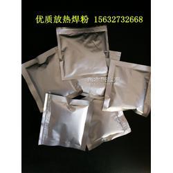 通信局站放热焊接焊粉的优点图片