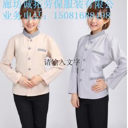 加工工作服、食品加工工作服、诚拓劳保服装(认证商家)图片