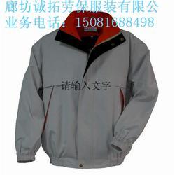 诚拓劳保服装(图)|密封防尘服|防尘服图片