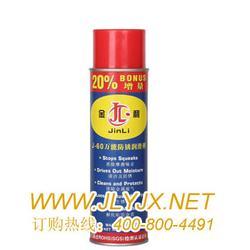 金利防锈剂(图)_模具防锈剂_万江模具防锈剂图片