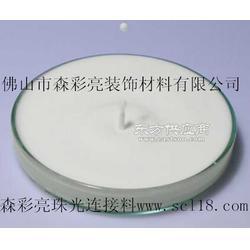 纸张连接料珠光连接料供应厂家图片