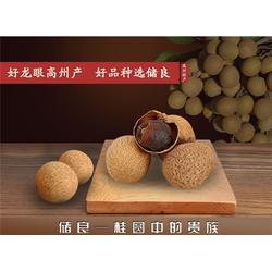 新鲜水果包邮,晟丰园(在线咨询),清远新鲜水果图片