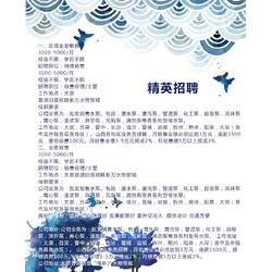 高扬程消防泵|博山泵业公司|临汾消防泵图片
