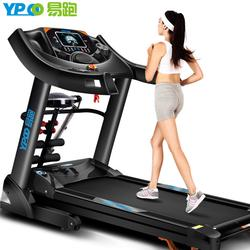 品牌跑步机功能-英赫用心服务-广东跑步机图片
