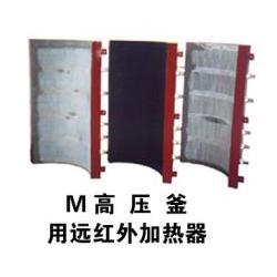 荣达电器(图),远红外反应釜,反应釜图片