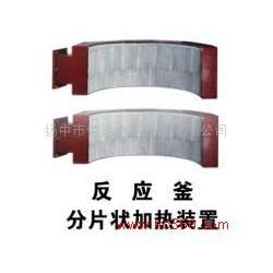 电加热反应釜,荣达电器,反应釜图片