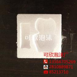 義烏泡沫包裝材料廠,義烏泡沫包裝,可欣泡沫質量好圖片