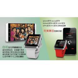 上海老人定位手表,老人定位手表货源,巴卡拉(优质商家)图片