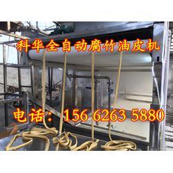 腐竹机械|自动化腐竹机械|柳州腐竹机