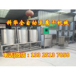 全自动豆干机、常德烟熏豆干机厂家,仿手工豆干机厂家,香干机图片