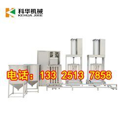泸州哪里有卖豆腐干机的,大型全自动豆干机器-科华机械图片