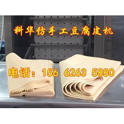 淮安豆腐皮机-仿手工豆腐皮机多少钱-科华豆腐皮机图片