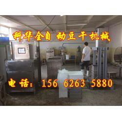 豆腐干机械,重庆全自动豆干机,数控豆干机械设备图片