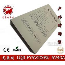 龙泉瑞12V12.5A防水开关电源 12V150W防水电源 LED水底灯电源图片
