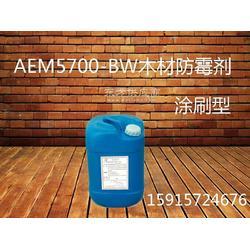 木材防霉喷剂AEM5700-BW藤草、竹木防霉防腐防虫图片