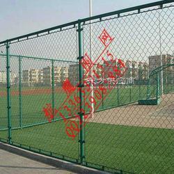 排球场护栏网 4米体育场围网 体育场隔离网图片