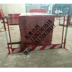 工地隔离网 临边隔离护栏 1.2米基坑护栏网图片