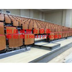 体育场馆优选活动看台座椅、固定看台座椅图片