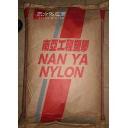 台湾南亚PA66 6210GC优质产品 报价图片