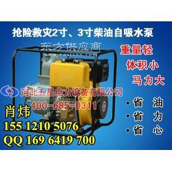 大功率_五星柴油水泵厂家直销2寸柴油自吸泵图片