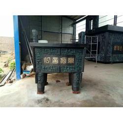 办公桌风水铜鼎|黑龙江风水铜鼎|恒保发铜雕厂图片