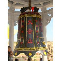 寺庙铸铜钟定做|恒保发铜雕(在线咨询)|铸铜钟图片