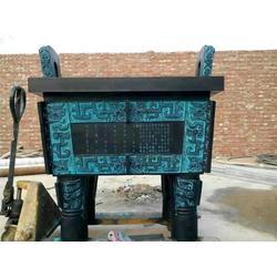 铜鼎制造厂-铜鼎-铜雕厂家 来图定制(查看)图片