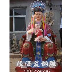 定制狐仙铜像-狐仙铜像-恒保发铜雕工艺品厂图片
