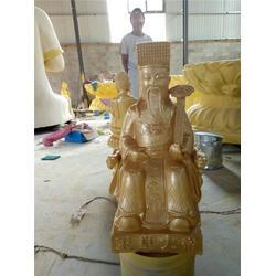 2米三清铜像制作-三清铜像-质量保障诚信服务恒保发铜雕厂图片