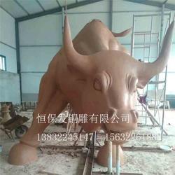 锦州老黄牛铜雕_老黄牛铜雕摆件_恒保发铜牛铸造厂(优质商家)图片