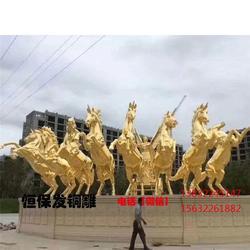 纯铜大马雕塑厂家-纯铜大马雕塑-诚信服务质量保障(查看)图片