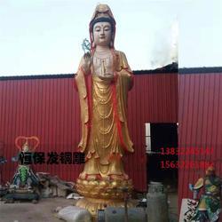 防城港铸铜观音菩萨-厂家支持定制-6米铸铜观音菩萨定制图片