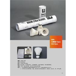 羽毛球厂家|三鑫文体(在线咨询)|上海羽毛球图片