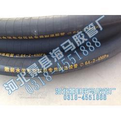 空压机专用耐温管首选海马厂家图片