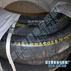 高耐磨橡胶喷砂胶管图片