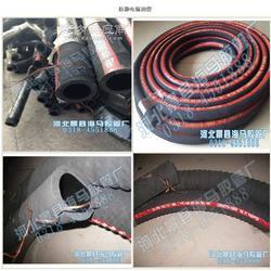 海马牌低压夹布输油胶管图片