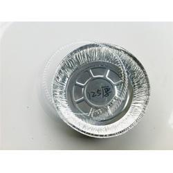 湘旺铝箔(图)|铝箔容器|铝箔容器图片