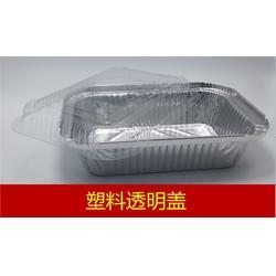 湘旺铝箔(图)_安全铝箔容器生产厂家_青岛铝箔容器图片