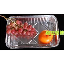 一次性铝箔饭盒_湘旺铝箔(在线咨询)_铝箔饭盒图片
