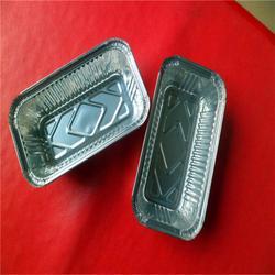 铝箔制品餐盒定制-湘旺铝箔制品一次性盒-钦州铝箔制品餐盒图片