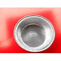 铝箔制品餐盒哪家好-湘旺铝箔(在线咨询)连云港铝箔制品餐盒图片