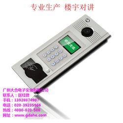广州大合电子实业有限公司、数码楼宇对讲厂家、金华楼宇对讲厂家图片